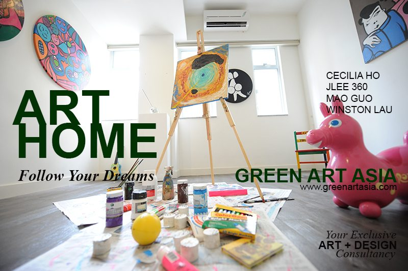 ART HOME - Follow Your Dreams