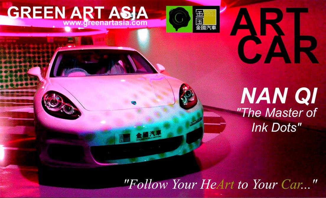 Follow Your Heart to Your ART CAR