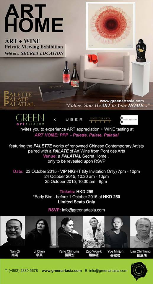Green Art Asia ART HOME:PPP Palette Palate Palatial
