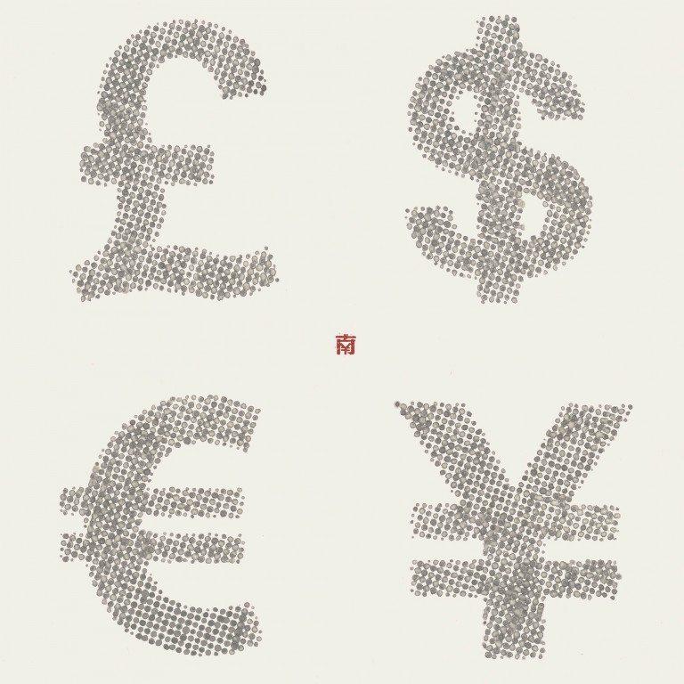 nan-qi_international-currency