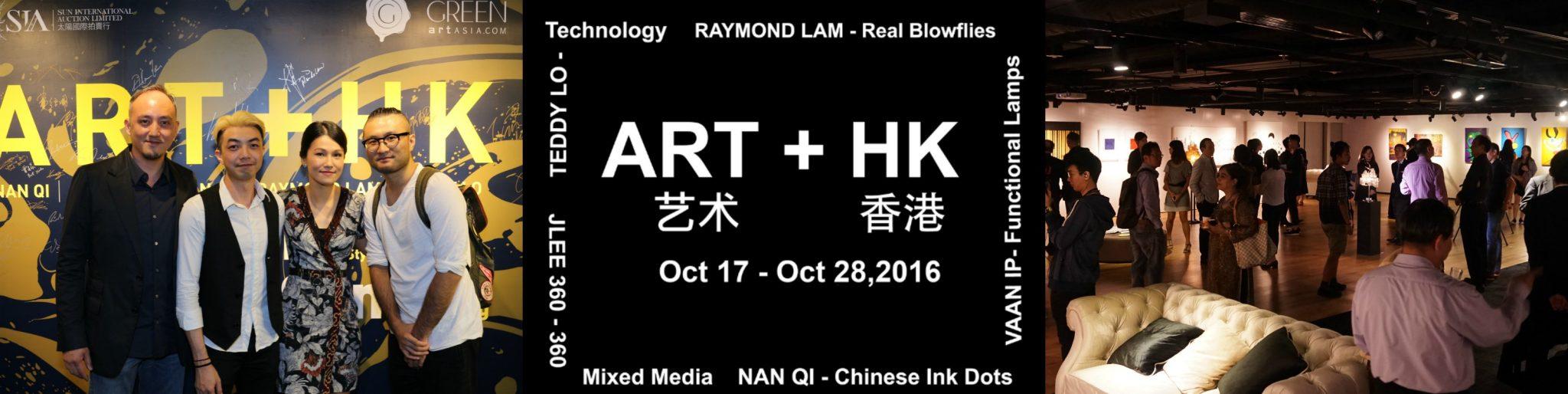 art-hk-1