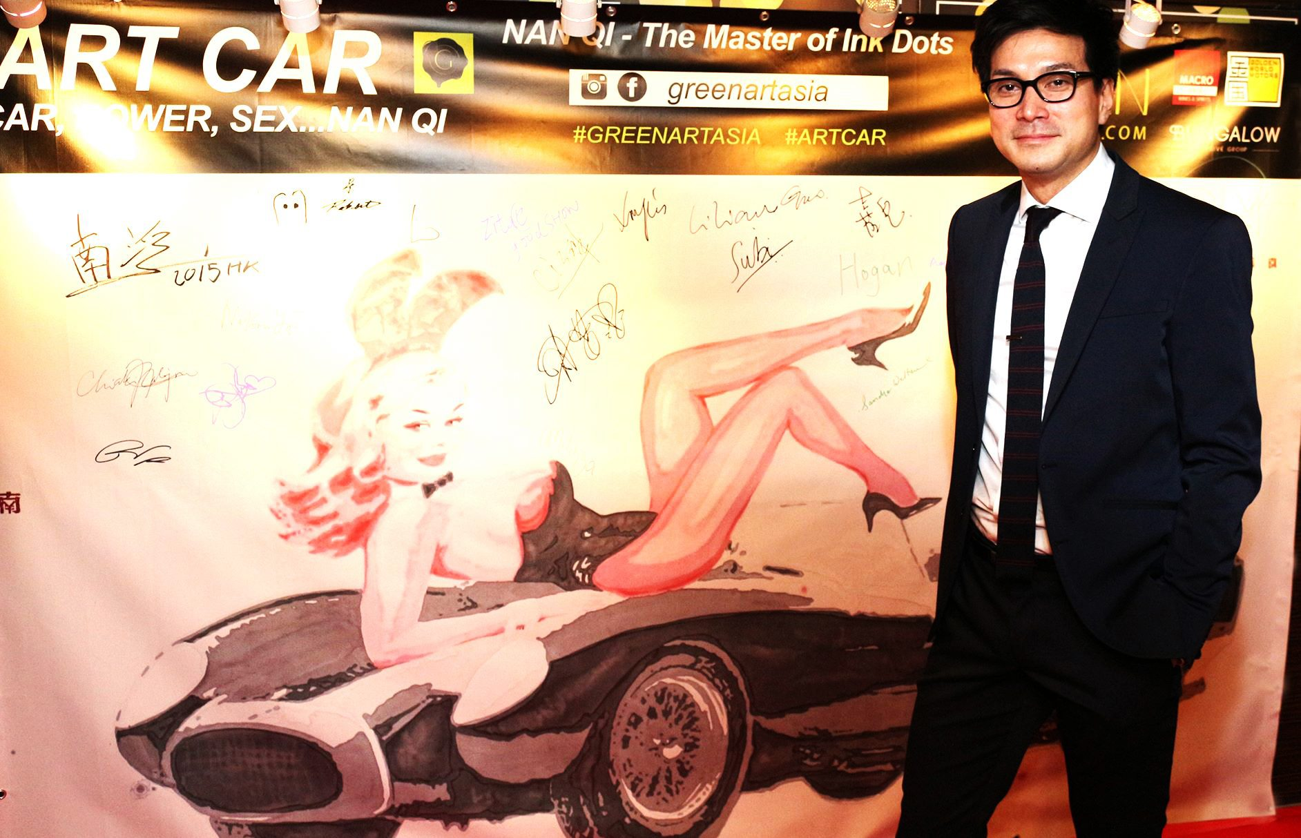 ART CAR with Bonhams Managing Director Alexi Fong